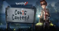 Identity V - Comics Contest [Rewards!]
